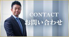 エスペランサ税理士事務所_代表_里 勇輝
